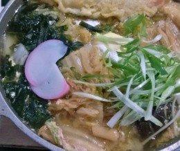 #Kimchi #Udon @ #Mifune, #MitsuwaMarketplace, #Torrance