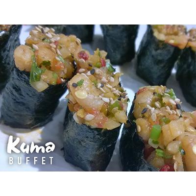 Kuma Sushi & Seafood Buffet
